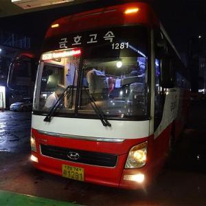慶州~釜山の移動は高速バスが快適! 錦湖高速バス(エクセレント) 慶州高速BT→釜山総合BT