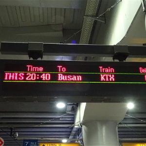 お得な料金でKTXのファーストクラスを満喫! KTX257列車 東大邱→釜山