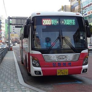 釜山地下鉄駅から巨済島へお得に移動! 直行座席バス2000番 下端駅→イムジョン