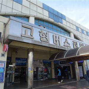 巨済市(巨済島) 古県バスターミナル(市内バス)