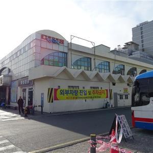 巨済市(巨済島) 古県バスターミナル(市外バス、高速バス)