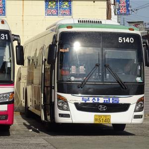 巨済島と釜山をスピーディに結ぶ! 市外バス 長承浦市外BT→釜山西部市外BT(沙上)