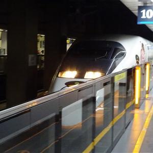 2016年に延伸された区間に乗車! 台湾高鐵1602次 台北→南港