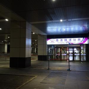 台北市 南港轉運站西站(南港高速バスターミナル)