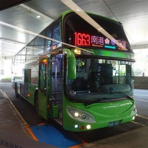 台北~花蓮が高速バスでつながる! 統聯客運1663路 南港轉運站西站→花蓮車站