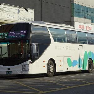 北花線専用デザインの新車「回遊號」で行く! 首都客運1580路 花蓮火車站→板橋客運站