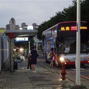 桃園市桃園區 經國轉運站公車站・經國轉運站(幸福路口)公車站(桃園市公車・台北行き高速バス)