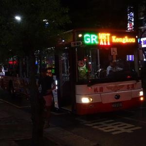 MRT建設予定区間で先行して運行! 桃園客運GR路 南崁→桃客總站