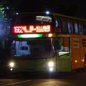 桃園~台北間高速バスに満を持して新規参入! 統聯客運1662路 桃園後站→松山機場