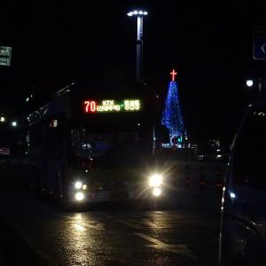 慶州駅からバスターミナルへ市内バスで移動! 慶州市内バス70番 慶州駅・城東市場→市外・高速BT