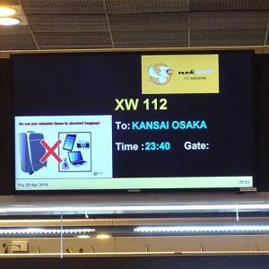 2020年6月で事業終了! ノックスクートXW112便 バンコク(ドンムアン)→大阪(関西)前編