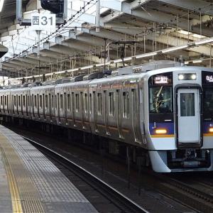 関西空港と大阪市内をとにかく安く!待たずに乗れる便利な列車! 南海電鉄 空港急行