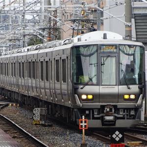 ICカードも使える!乗車券のみで関西空港に行けるお得なJR快速列車! JR西日本 関空快速