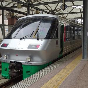 特集「激安特急術」 普通列車より安く特急を利用できる!JR九州 特急みどり(博多~佐世保)