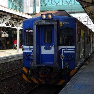 台湾高鐵台南駅へのアクセス路線! 區間車3713次 台南→沙崙