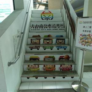 台南のバスの歴史を学べる博物館! 台南市 大台南公車故事館(麻豆轉運站内)