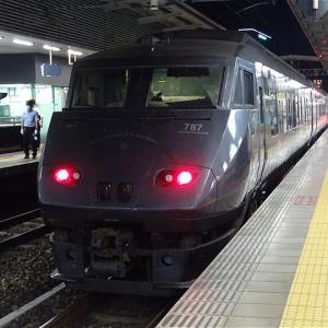 特集「激安特急術」 僅か700円台で特急グリーン車に乗れる!? 特急かいおう(博多~直方)