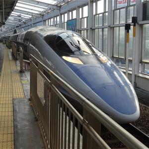 特集「激安特急術」 GoToトラベルキャンペーンを使ってお得に新幹線で福岡へ行ってみた(往路編)