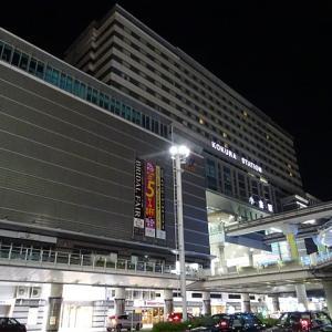 GoToトラベルキャンペーンを使ってお得に宿泊してみた JR九州ステーションホテル小倉