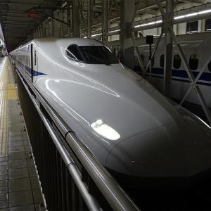 特集「激安特急術」 GoToトラベルキャンペーンを使ってお得に新幹線で福岡へ行ってみた(復路編)
