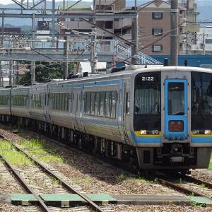 特集「激安特急術」四国の列車を自由自在に乗りこなして旅行を楽しもう! 四国満喫きっぷスペシャル
