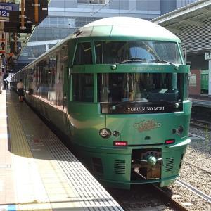 JR九州の特急・九州新幹線が乗り放題!みんなの九州きっぷが発売延長決定!(10~12月)