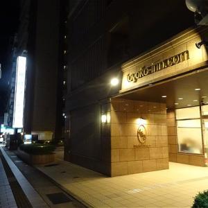 あの東横インもGoToトラベルでさらにお得に! 東横INN鹿児島中央駅西口
