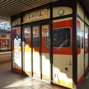 オリジナルメニューも登場しリニューアル!兵庫県姫路市 まねき えきそば売店(在来線上りホーム)