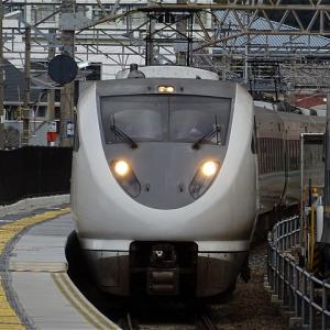 混雑回避で感染対策!京阪神のJR特急列車がとてもお得に!J-WESTチケットレス(ネット会員用)