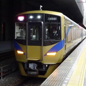 大阪ミナミの満員電車を避けて感染対策!座って快適な移動を! 南海電鉄&泉北高速鉄道 泉北ライナー
