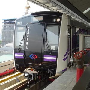 JR東日本グループの総合車両製作所製の車両が活躍! バンコクメトロ MRTパープルライン