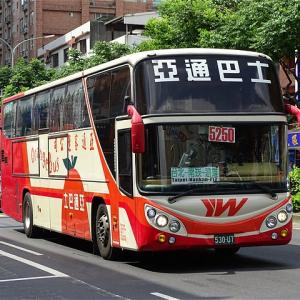 """「見て語ろう!世界の交通考察」台湾北部のバス事業者""""亞通客運""""がIbusグループ傘下へ"""