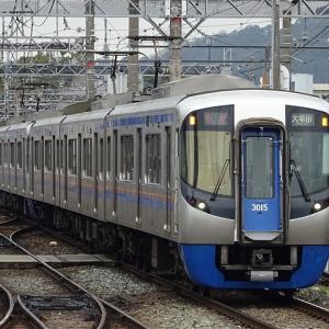 天神から熊本へ安くて早い! 予約不要・ICカードで乗れる西鉄電車+JR鹿児島本線で手軽にGO!