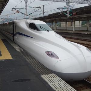 最新型の新幹線「N700S」に新幹線近トク1・2・3でお得に乗車! ひかり502号