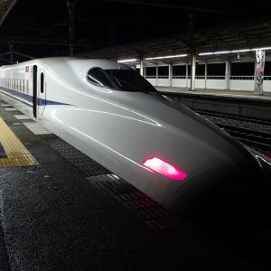 夏休みやお盆期間もお得に新幹線でお出かけ! 新幹線直前割きっぷ、近トク1・2・3の発売期間が延長