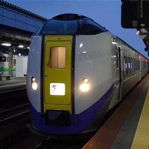 札幌~帯広間が最大55%引き!? 最新型車両で快適に移動! JR北海道 特急とかち