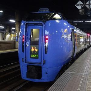 札幌から釧路へ一直線!お得なきっぷも多数設定!フリーきっぷでも乗れる!JR北海道 特急おおぞら