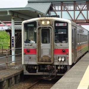 日本最東端の街へ鉄道で行こう!青春18きっぷも使える列車! JR北海道 快速ノサップ、はなさき