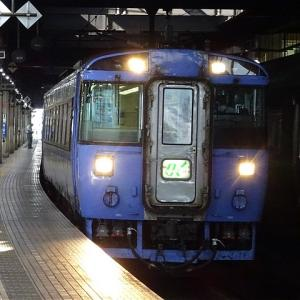 札幌、旭川から乗り換えなしで北見、網走方面へ!最大55%引きも!JR北海道 特急オホーツク、大雪