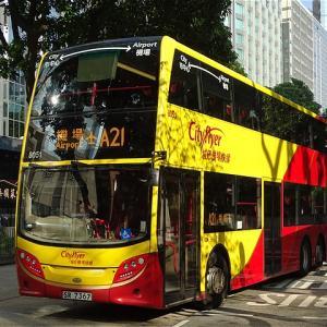 香港国際空港から香港各地へ走る!観光客にも便利な交通手段! 城巴機場快線