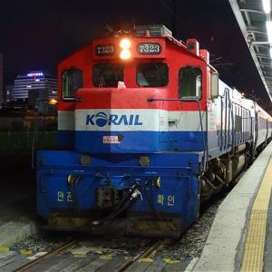 韓国鉄道公社(KORAIL)から夜行列車が全廃へ