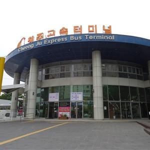 清州市 清州高速バスターミナル