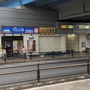 【駅そば愛好会活動〜恒例になりつつある、ゆで太郎モーニング】