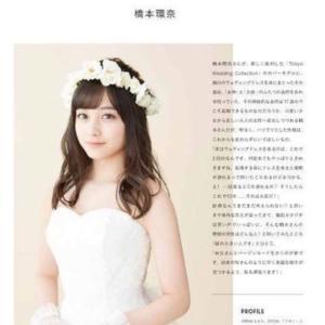5月の人気記事Best 5