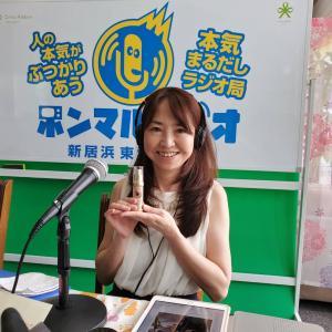 ホンマルラジオ新居浜局で収録してきました!