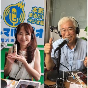 本日から放送♪ホンマルラジオ