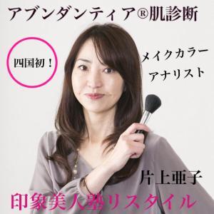 """""""【カラー&骨格】友達にも教えたい!!一生モノですね♡"""""""