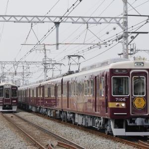 京とれいん雅洛(Kyo-train GARAKU)登場
