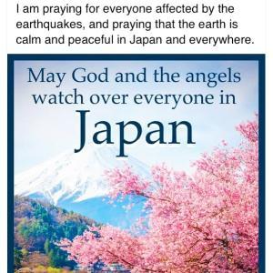 地震・災害の際に共感性の高い方のために