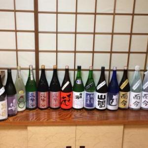 第109回デカンショ日本酒の会のご報告